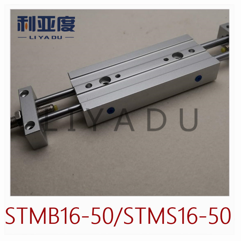 STMB slide cylinder STMB16-50 16mm bore 50mm STMS16-50 stoke double pole two-axis double guide cylinder pneumatic components austria ruwido i 1k 100k 220k 470k axis length 50mm