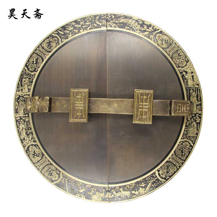 [Haotian vegetarian] antique copper door latch / latch / Tongmen buckle / Classical door fittings blundstone 1320 premium crazy horse gum