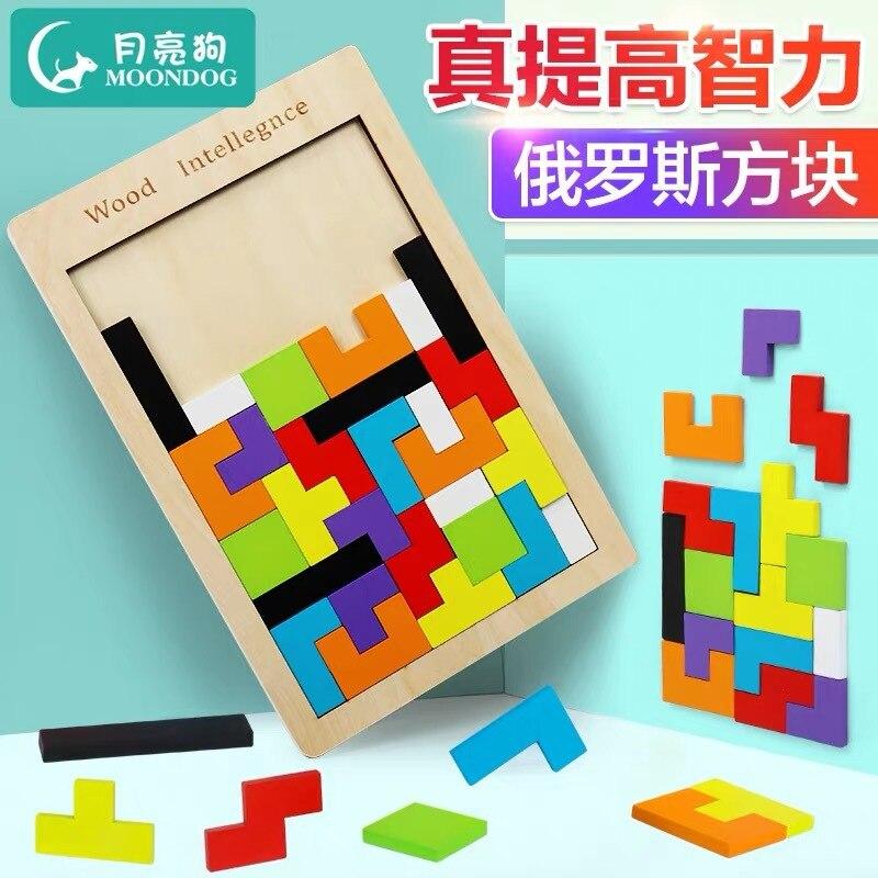 Tetris Building Jigsaw Puzzle Kindergarten Toy Gift Label Manufacturer Issued On Behalf Of Logo Custom