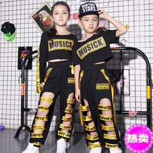 Children's new performance clothing street dance suit hiphop hip hop boys and girls dance jazz dance children's costumes the new children s jazz modern dance costumes trumpet sleeves and suspenders hip hop dance performance clothing