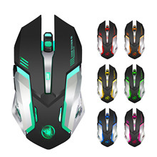 Wireless Mouse Rechargeable 7 Color Backlight Breathing For Desktop Gaming Laptops