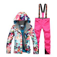 NIUMO New women ski suit skiwear skiing jacket and pants odd and even plate camouflage windproof warm water