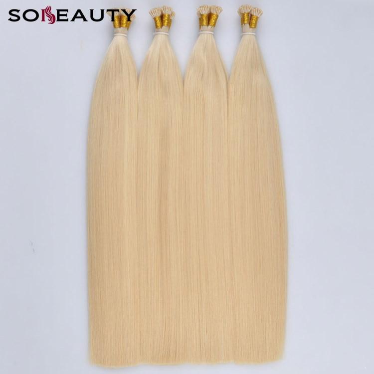 Warnen Highlight 100% Bonded Remy Haar 50 S Pro Paket Spitze Ich Haar Verlängerung Fusion Menschliches Haar Bunte Extensions Hochglanzpoliert