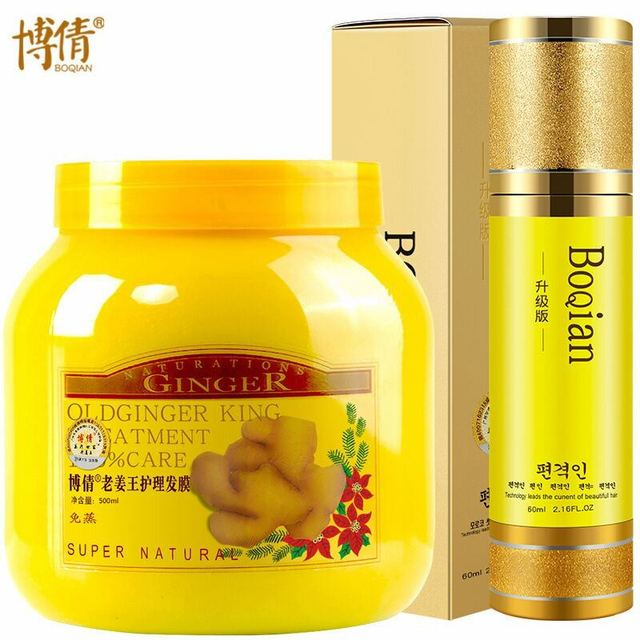 2PCS/lot Ginger Hair Mask Treatment +Disposable Hair Care Essential Oils Moisturizing Nourishing Damaged Repair Soft Conditioner
