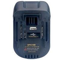 BPS18M Батарея адаптер для Black & Decker Стэнли для Porter кабель Батарея преобразовать в MAKITA Батарея ALI88