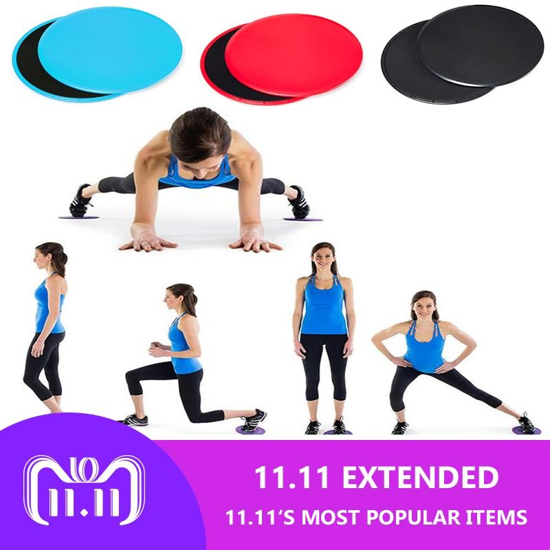 b41dea34d 2PCS Fitness Gym Gliding Discs Slider Exercise Sliding Plate For Yoga Gym  Abdominal Core Training Gym