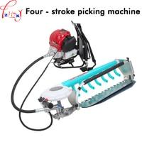 Back type four stroke tea plucker picking machine 4 stroke gasoline type tea picking machine tea picking tool 93 # gasoline