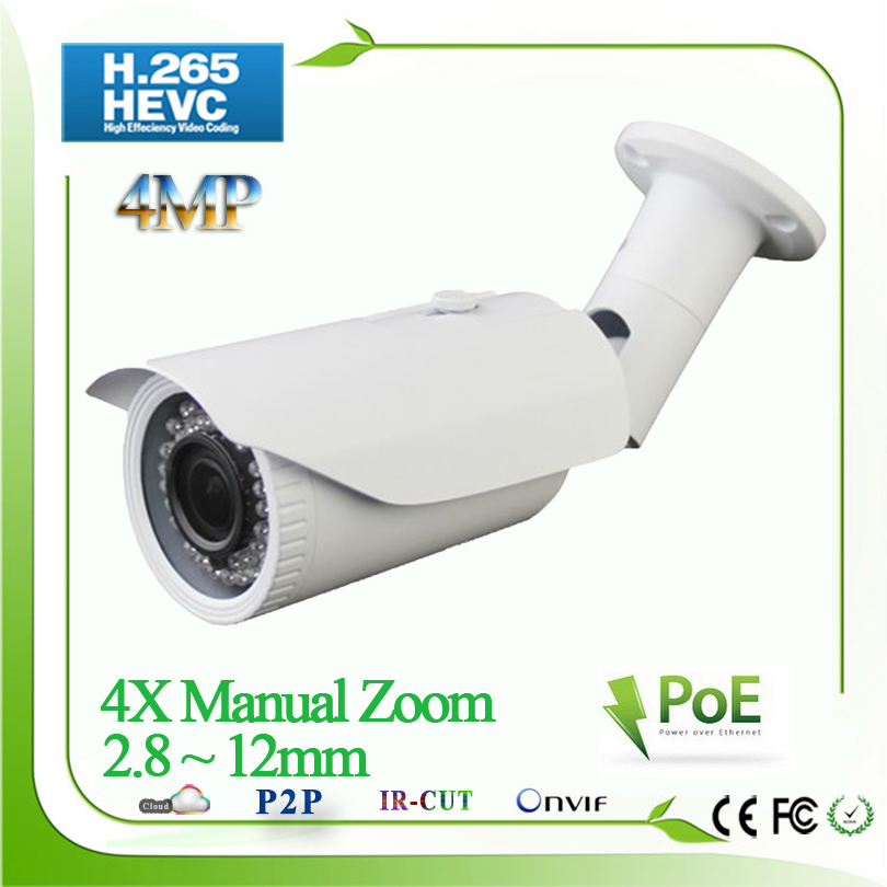 ФОТО 2017 New Full HD H.265 4MP 2592*1520 real-time IP Camera  POE 1080P 2.8 - 12mm manual zoom lens compatible with h.264