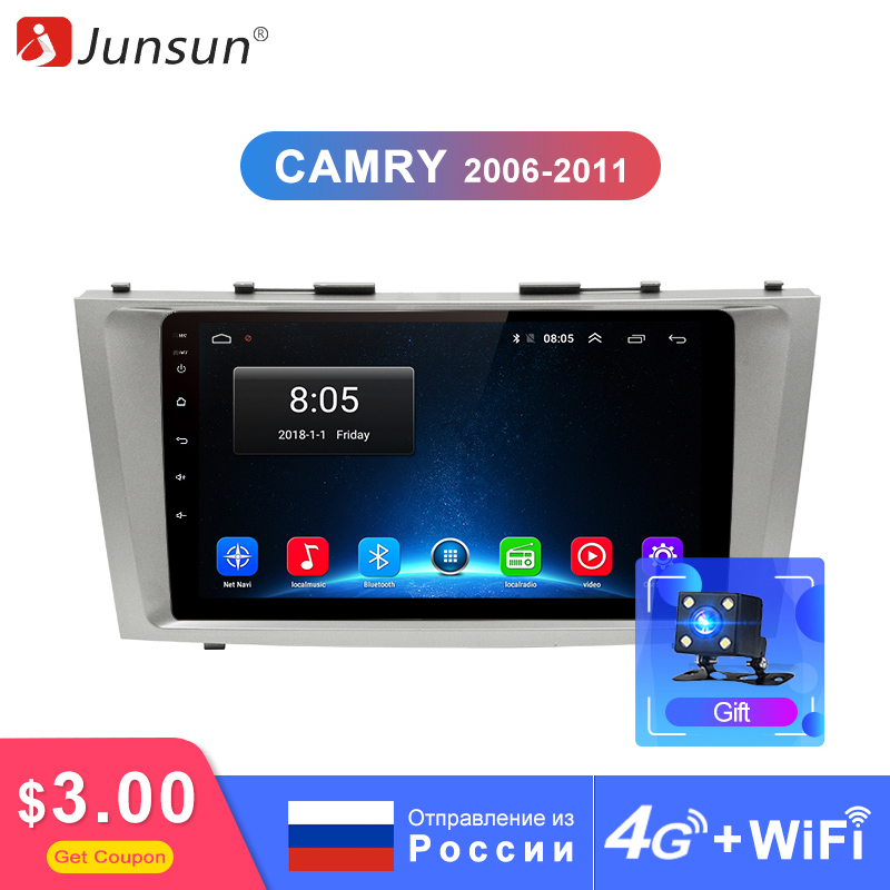 Junsun 2 din Car Radio dvd For Toyota Camry 40 50 2007 2008 Android 8 1