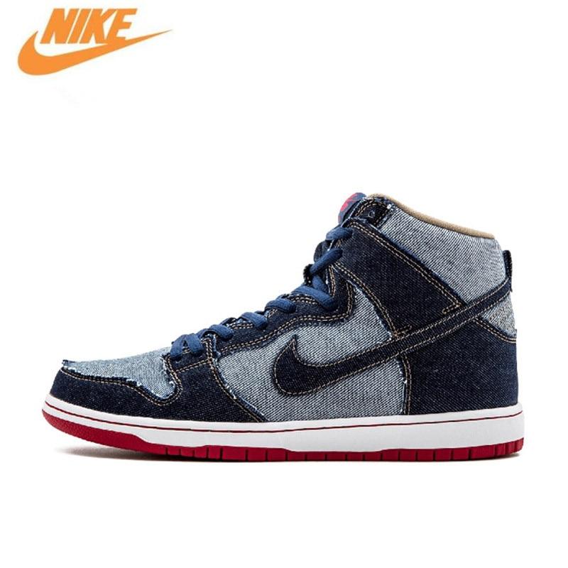 Nike SB DUNK HIGH TRD QS Men's Hard-Wearing Original New Arrival Authentic Skateboarding Shoes Sports Sneakers 881758-441 кеды кроссовки высокие nike sb zoom dunk high pro black