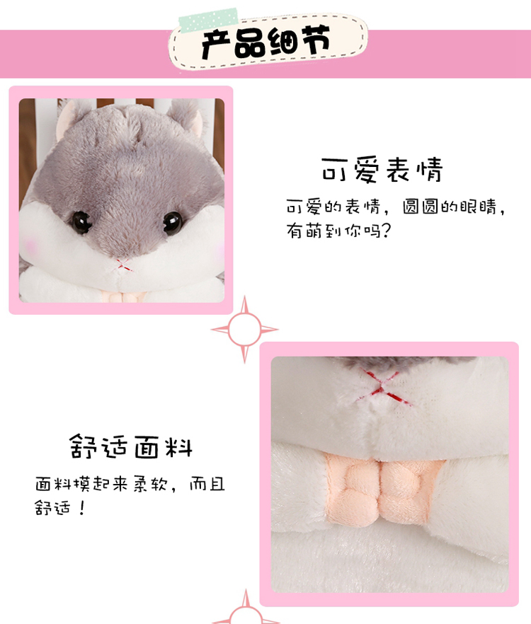 cushion doll