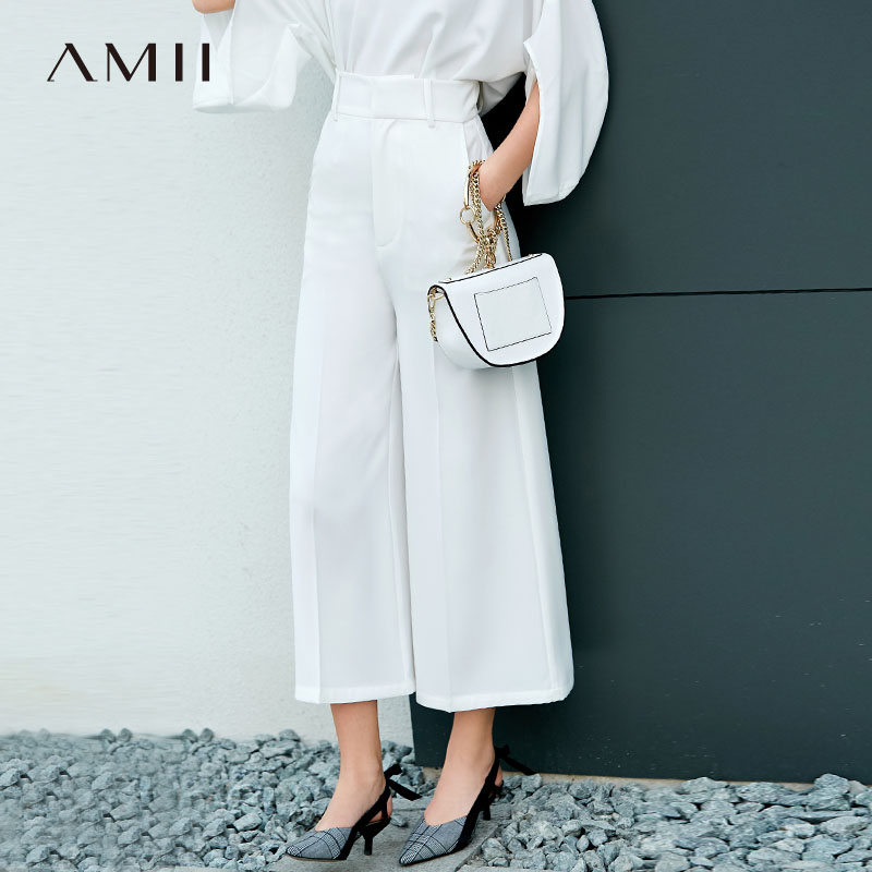 Amii Women Minimalist   Wide     Leg     Pants   2019 Solid High Waist Pleated Ankle Length Female Trousers