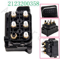 Very Good Quality OEM New Valve Block Air Suspension Air Supply 2123200358 2513200058 FHCXZ4 For Mercedes Benz GL350 450 CL550
