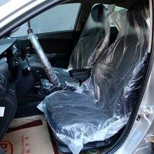 50 шт/компл одноразовые защитные чехлы на сиденья для ремонта