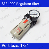 Free Shipping 1 2 Pneumatic Source Treatment Unit BFR4000 Air Filter Pressure Regulator