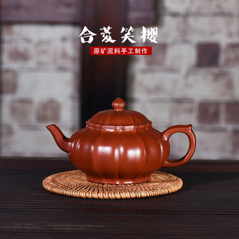 Dark-red Enameled Pottery Teapot Famous Full Manual Customized Manufactor Wholesale Wechat Business A Piece Of Generation HairDark-red Enameled Pottery Teapot Famous Full Manual Customized Manufactor Wholesale Wechat Business A Piece Of Generation Hair