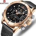 Лидирующий бренд кварцевые мужские военные спортивные часы мужские s светодиодный аналоговые цифровые часы мужские армейские часы из нерж...