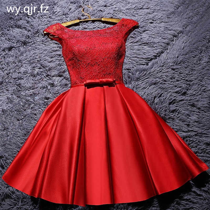 f1d6f4340d YRPX001B Lace up red bridesmaid dresses plus size 2019 spring short white  bride wedding party