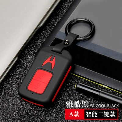 ABS + силикагель без ключа ключ для автомобиля чехол для хонда аккорд CR-V CIVI Crosstour дистанционный 2 3 4 кнопки ключ куртка автомобиля-стиль