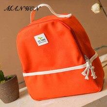 Manwen однотонные парусиновые элегантный дизайн рюкзак Обувь для девочек Школьные сумки Повседневное путешествия дышащий на плечо подростков Рюкзаки Повседневное сумка