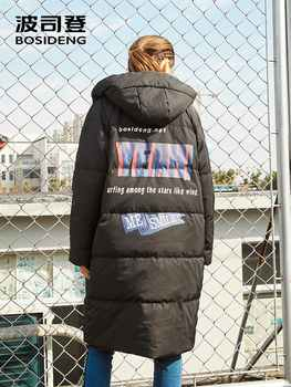 BOSIDENG new deep winter thicken down jacket X-long Down Parka hoodie solid collar fashion design loose letter braid B70142526