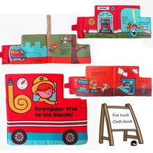 New fire truck cloth book three-dimensional early childhood education children's baby toy built-in BB tear not bad cloth book