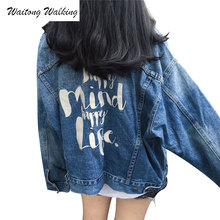 Women Coat Jean Autumn Wash Vintage Embroidery Letter Female Long Sleeve Denim Jacket Casual Streetwear Loose Outerwear X20