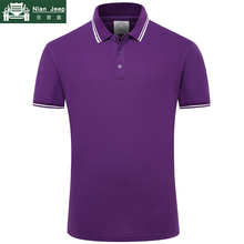 12 Color Solid Polo Shirts Men Cotton Short Sleeve Breathable Slim Fit