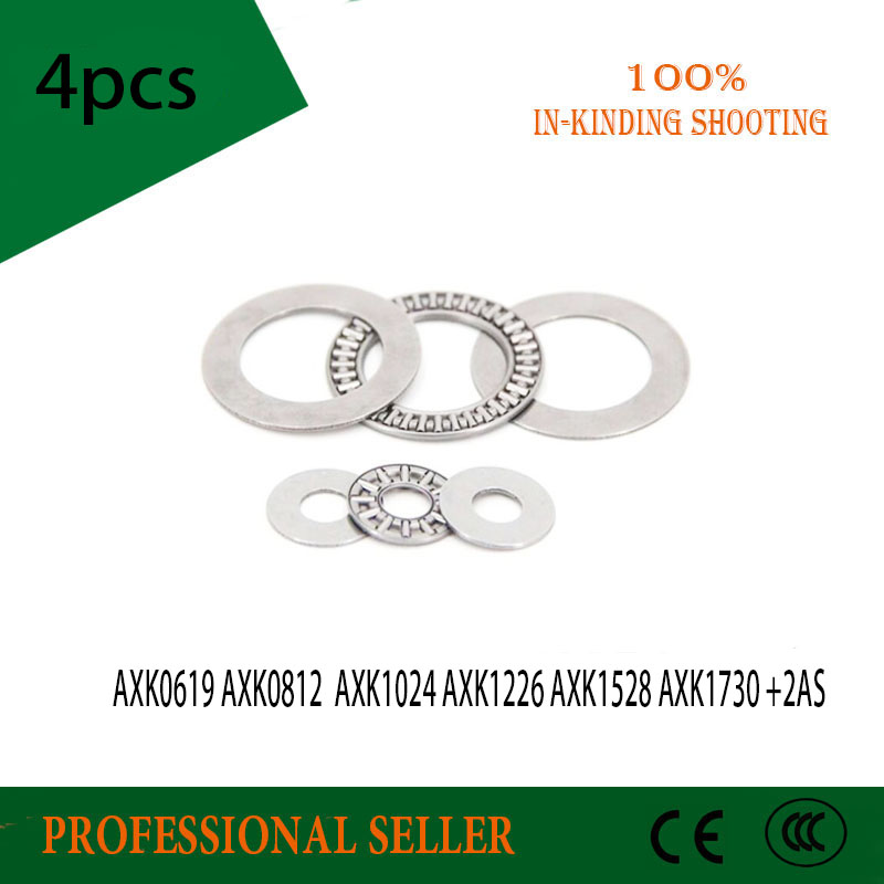 Free Shipping 4pcs AXK0619  AXK0821  AXK1024  AXK1226  AXK1528  AXK1730+2AS Plane  Thrust Needle Roller Bearing Bearing