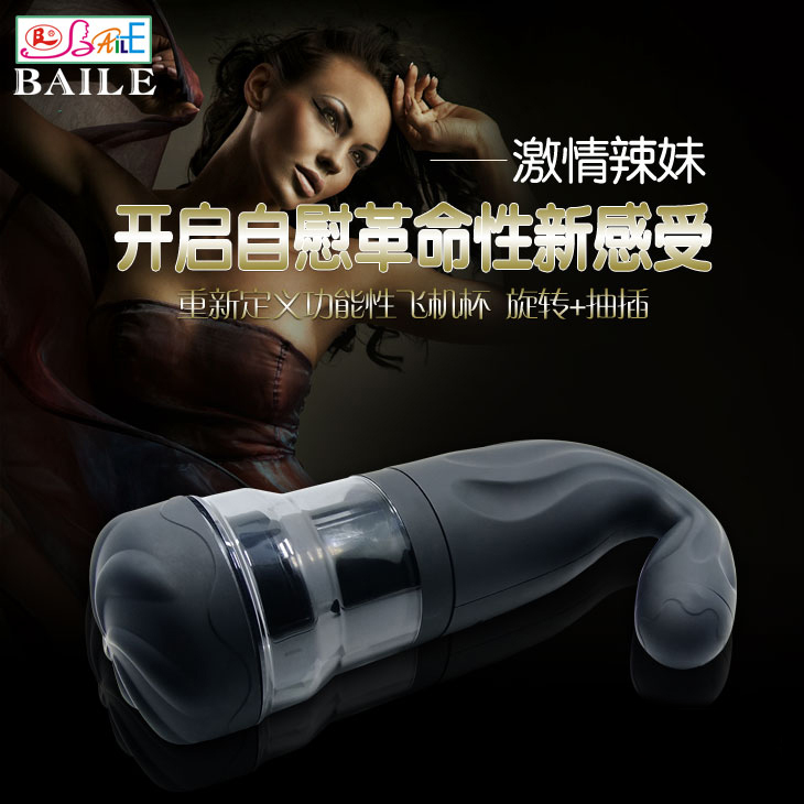 Automatic rotating telescopic masturbation cup male masturbator vagina pocket pussy penis sucks vibrator sex machine erotic toys easy love 2 telescopic automatic sex machine rotating