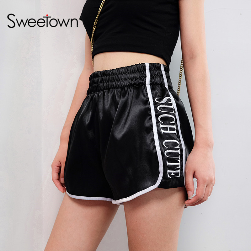 Sweetown Black High Waist Shorts Women 2018 Embroidery Striped Short Pants Korean Style Casual Harajuku Summer Satin Shorts