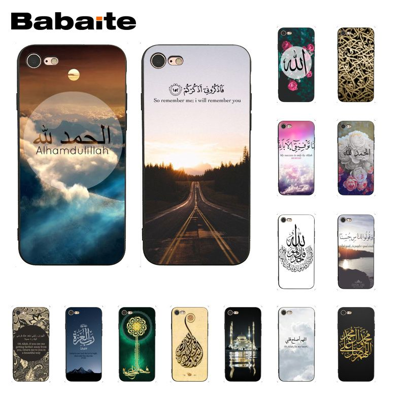 Accessories Phone Shell Covers Arabic Quran Islamic Quotes Muslim For Iphone X Xr Xs Max 4 4s 5 5s 5c Se 6 6s 7 8 Plus Cellphones & Telecommunications Half-wrapped Case