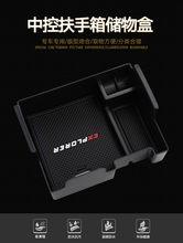 Ящик для хранения в подлокотнике автомобиля, органайзер, держатель для Ford Explorer 2011-2014 Вт