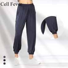 Sport Pants Elastic Waist Women Fitness Jogging Pants 2019 Outdoor Gym Running Loose Quick Dry Long Trousers Training Sweatpants romwe sport black drawstring waist women fitness jogging pants 2018 outdoor gym running sports loose sweatpants