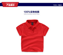 2016 Hot Sale High Quality 100% Cotton Summer Baby Boys Clothes Short Sleeve Kids shirt Boys Polo Shirt for 2-10T