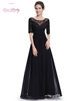 [Clearance Sale] Elegant Ever Pretty Long Evening Dresses HE08655 Women Half Sleeves Black Formal Ball Dresses With Beadings