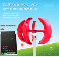 Three Phase AC 48V Wind Turbines 300W power windmill with wind charger controller 48V LED Permanet Magnet wind generator