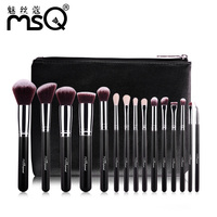 MSQ 15pcs Professional Makeup Brushes Set High Quality Goat Hair Highlighter Eyebrow Blush Brushes With PU