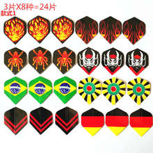 6/12/24pcs hybrid professional darts flying accessories outdoor and indoor sports standard tail
