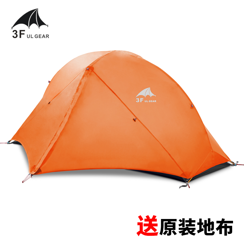 3F 2 Person 4 Season 210T New Ultralight Hiking Waterproof Windproof Tents outdoor camping tent with mat. Piaoyun1 high quality outdoor 2 person camping tent double layer aluminum rod ultralight tent with snow skirt oneroad windsnow 2 plus