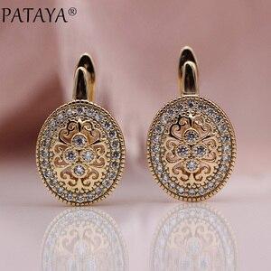 PATAYA New Micro Wax Inlay Hollow Drop Earrings Women Luxury Wedding Fashion Jewelry 585 Rose Gold Natural Zircon Flower Earring(China)