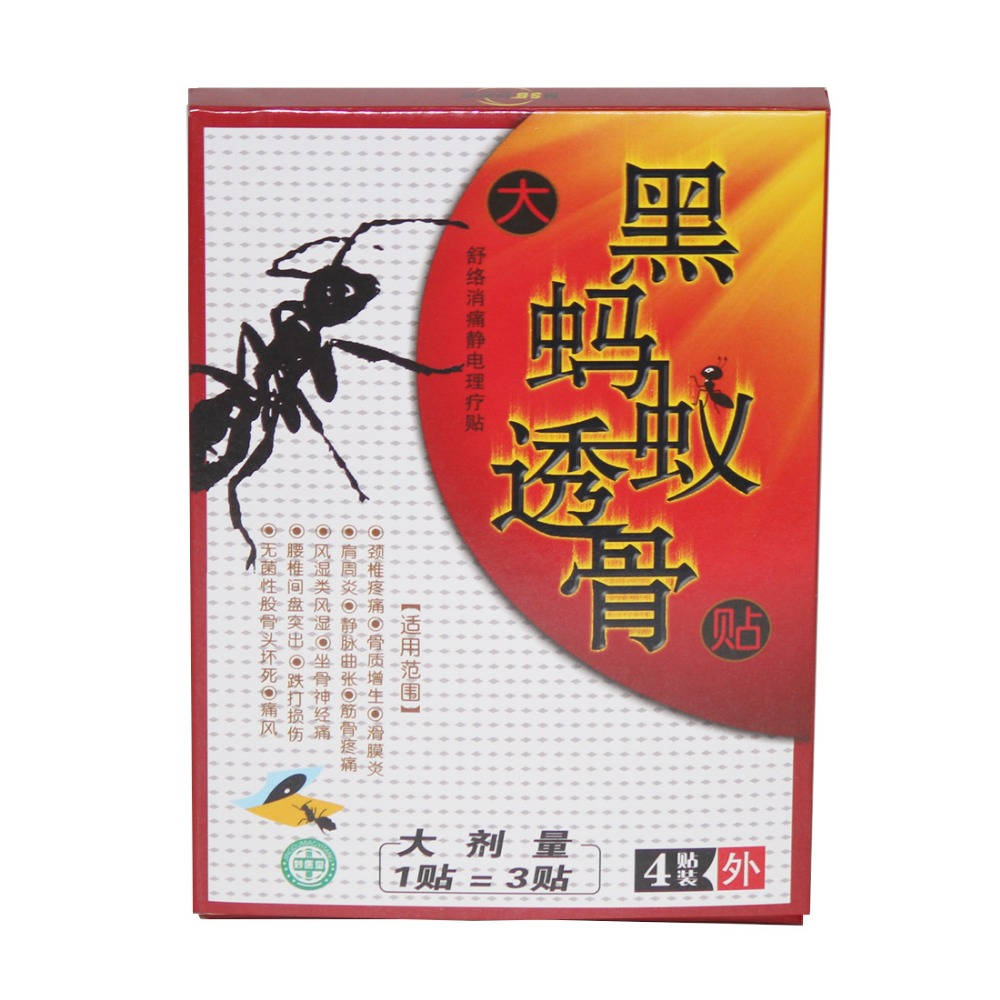 4 Patches/Box Black Ant Pain Patch Magnet Chinese Traditional Pain Relief Knee Joint Pain Relief Medical Plaster Back Pain Patch