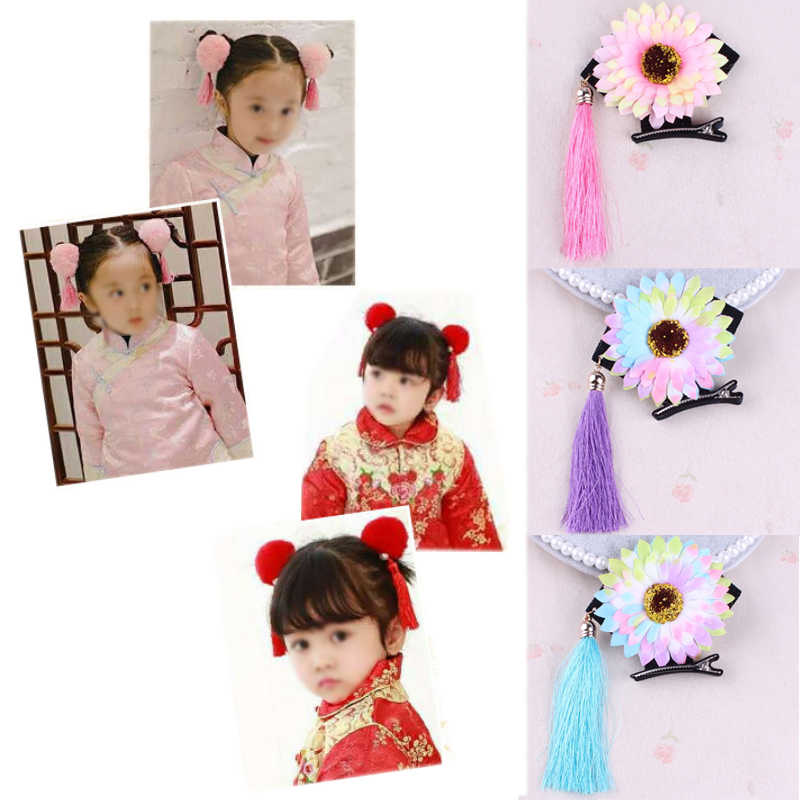 f2c716cad ... Chinese style flower hairpin folk tassel hairy ball soft cute hair clips  for girls alligator Ancient ...
