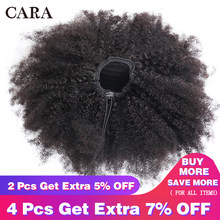 Drawstring Ponytails Extensions Mongolian Afro Kinky Curly Hair 4B 4C Clip In Human Hair Extensions Ponytail Remy Hair CARA(China)