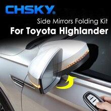 CHSKY боковой зеркало автомобиля складные Системы для Toyota Highlander авто боковое зеркало складное комплект зеркало заднего вида складываются и разворачиваются автомобиля стиль
