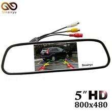 "5 ""zoll 800*480 Auflösung Digital TFT LCD Spiegel Auto Hintere Monitor Mit 2 Video-eingang Sensor-auto-parken-sensor-radar-system/Vordere kamera"