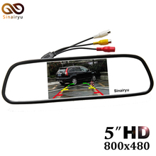 Sinairyu High Resolution 5 Inch HD Rear View Car Interior Mirror Monitor 2CH Video Input 800*480 DC 12V