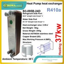Bowa теплообменник Кожухотрубный конденсатор WTK CF 1335 Ейск