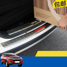 Lsrtw2017 Stainless Steel Car Trunk Rear Guard Threshold for Lifan X7 2016 2017 2018 2019 2020