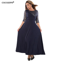 5XL 6XL 2017 New Women Long Dress Maxi Autumn Winter Big Sizes Lace Patchwork Dress Plus